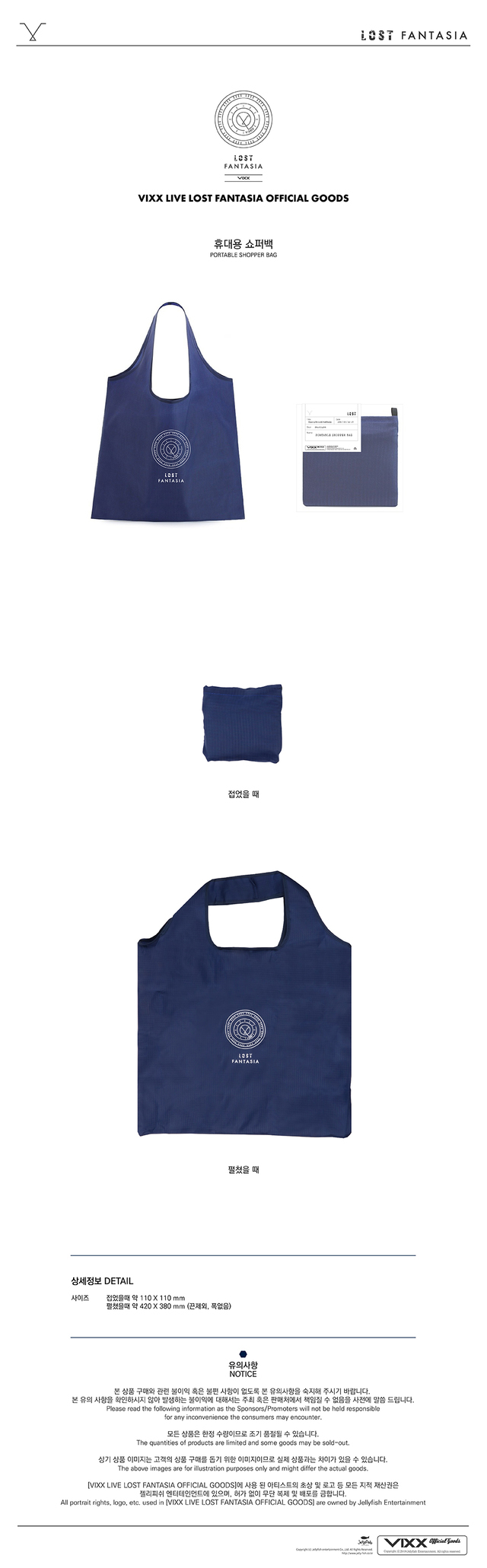 vixx_shopperbag.jpg
