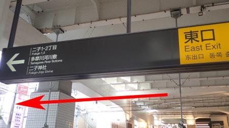 二子新地_02