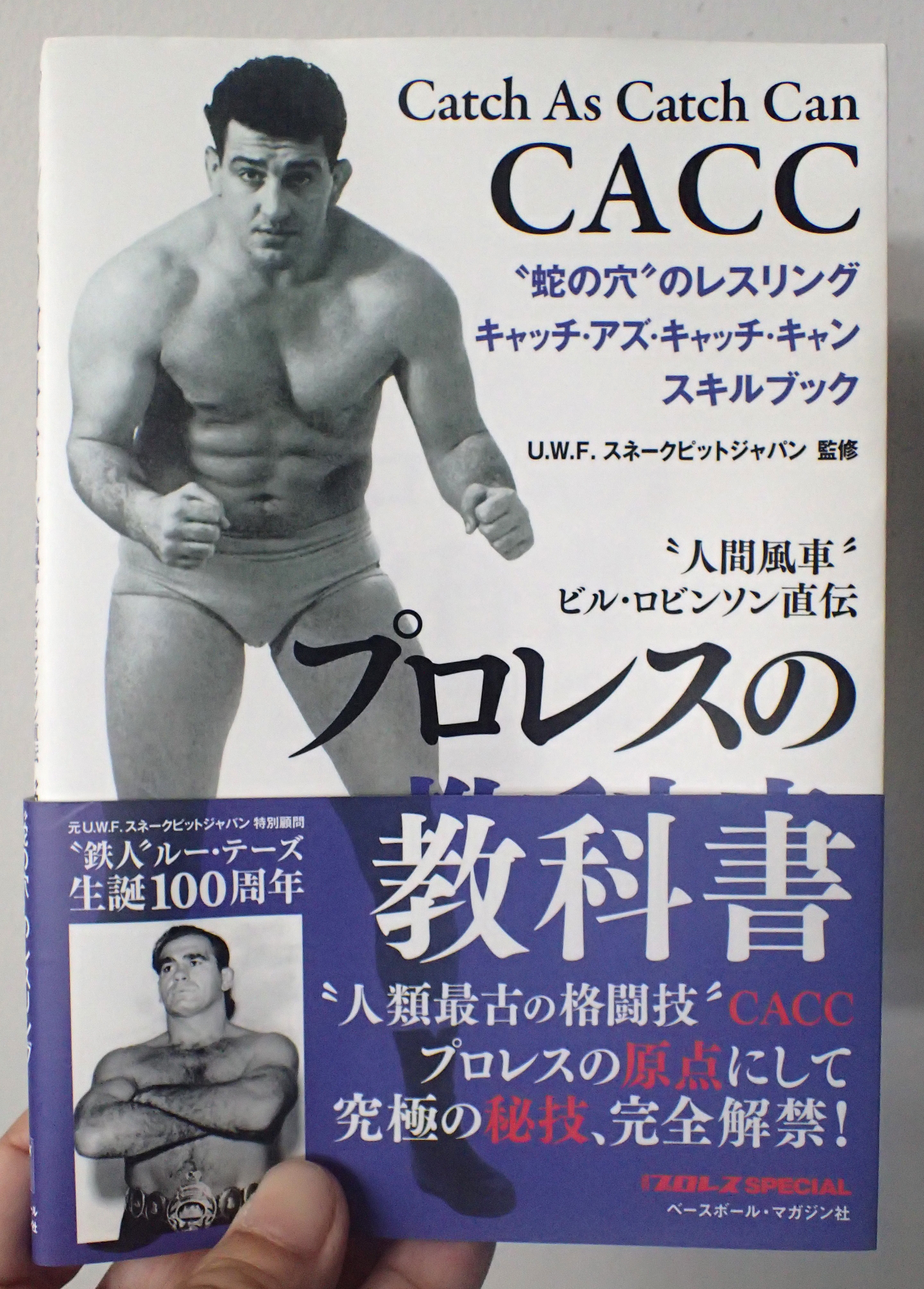 CACC.jpg