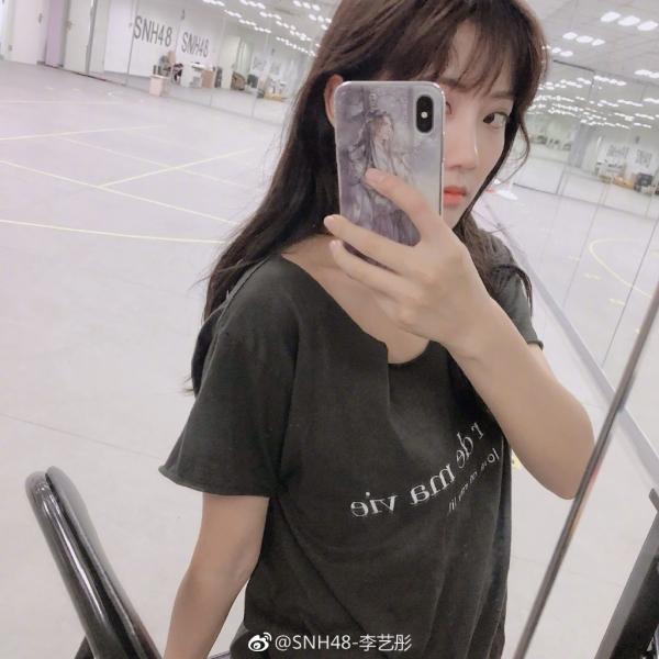 20180520微博更新8