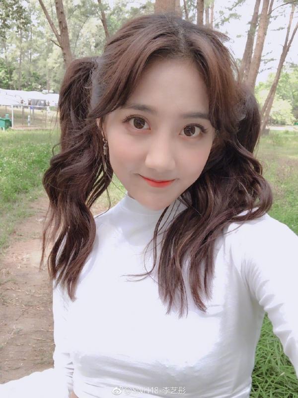 20180524weibo更新6