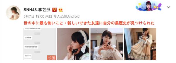 weibi20180507.png