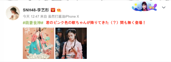 weibo20180514.png