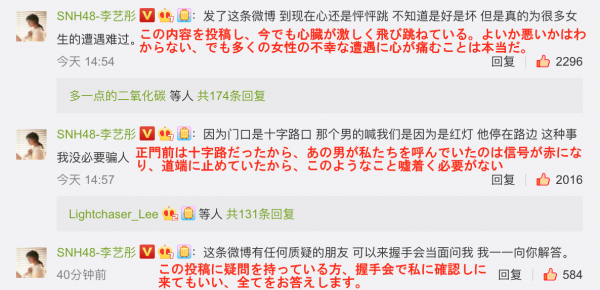 weibo20180523command.png