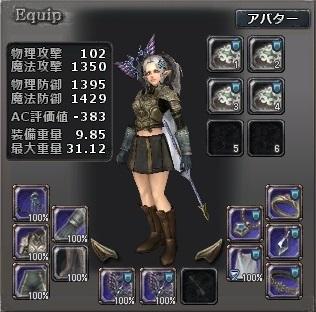 wo_20161217_130743.jpg