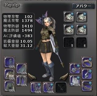 wo_20161217_130750.jpg