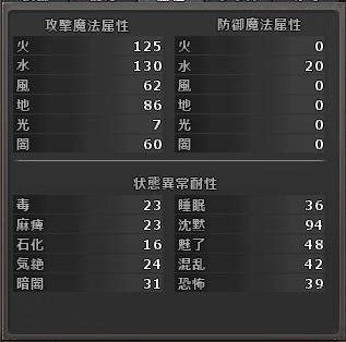 wo_20161217_130923.jpg