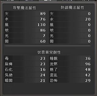wo_20161217_130927.jpg