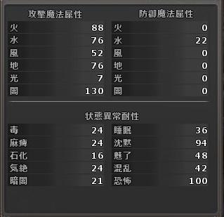 wo_20161217_130932.jpg