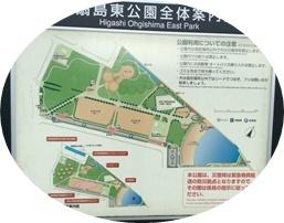 ②公園案内図