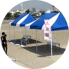 ⑤設営テント!