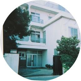 11-① 想い出の潮騒荘