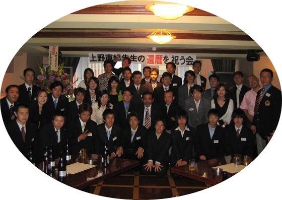 15 還暦を祝う会