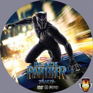 ブラックパンサーのオフィシャルサイト · Black Panther V7