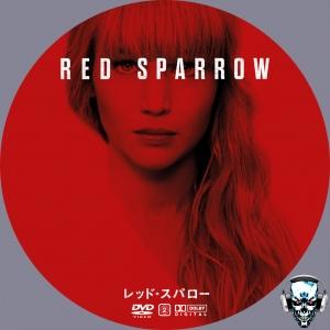 Red Sparrow V3