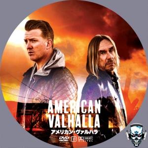 American Valhalla V2