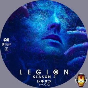 Legion S2 00