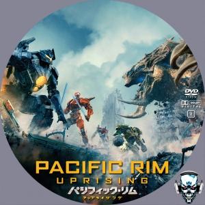 Pacific Rim Uprising V12