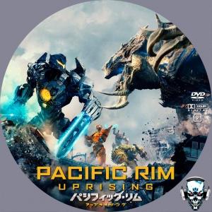 Pacific Rim Uprising V11