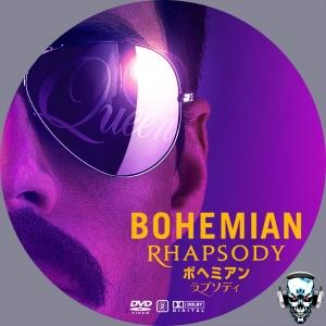 Bohemian Rhapsody Bohemian Rhapsody V2 DVDアイコン201503330