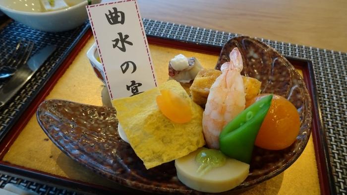 魚半食事 (1)