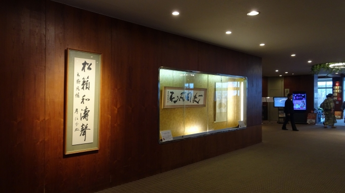 南風楼施設 (4)
