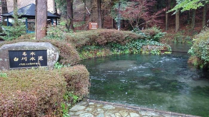 熊本観光 (1)