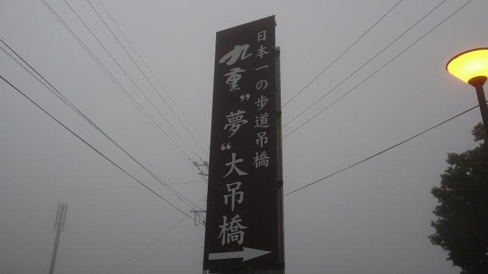 熊本観光 (10)