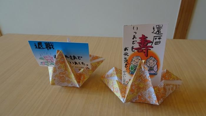 ゆふいん花由部屋 (4)