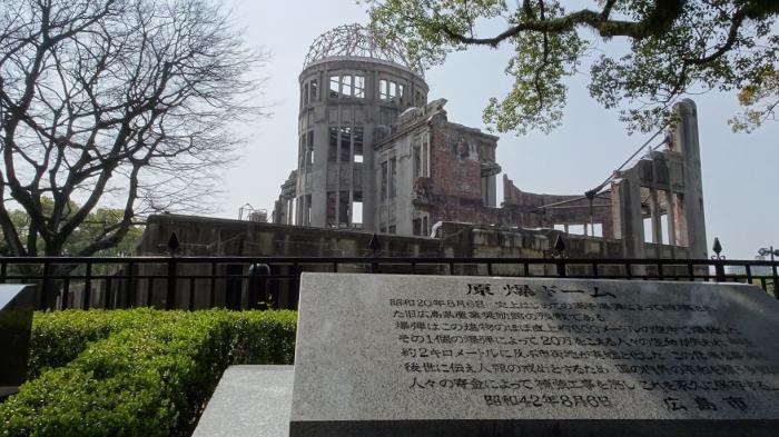 原爆ドーム (1)