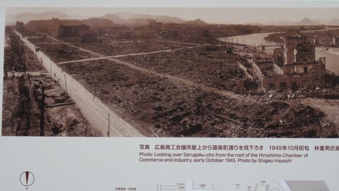 原爆ドーム (3)
