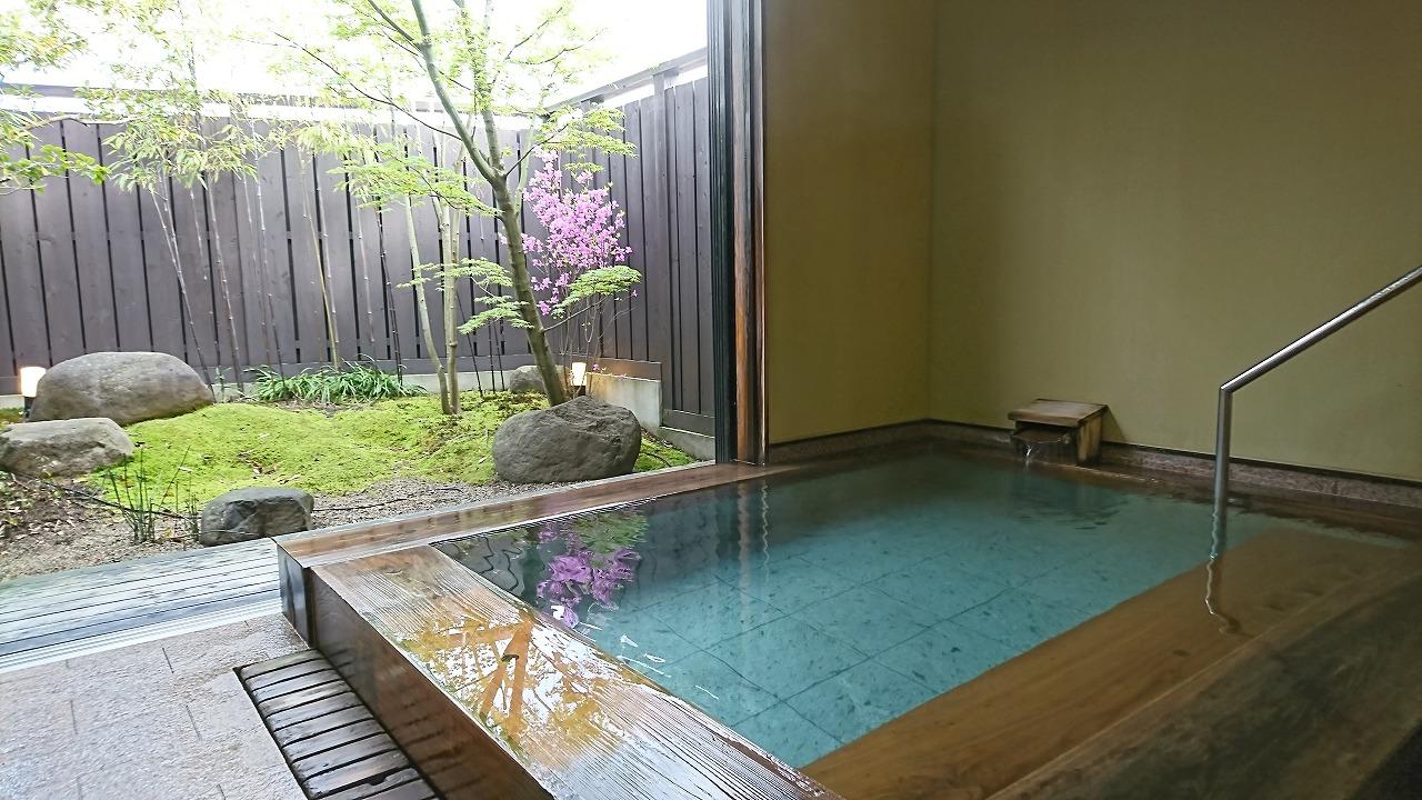 日本三美人の湯 湯元 湯の川 風呂・貸切風呂編  (2018年4月)