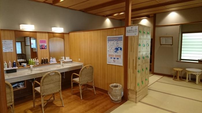 望湖楼風呂 (4)