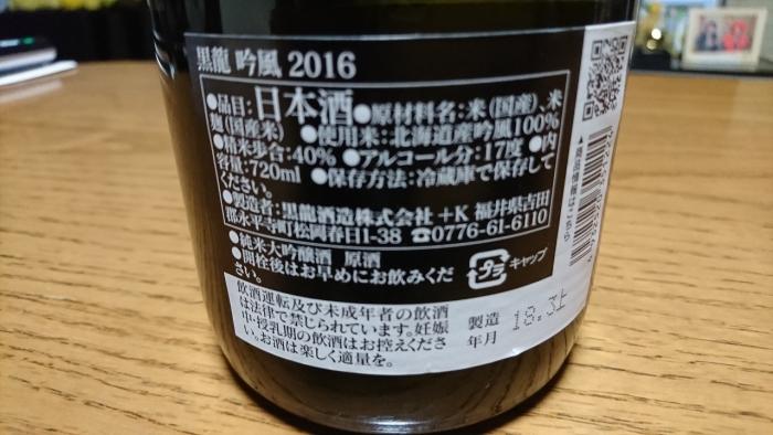 酒 (4)