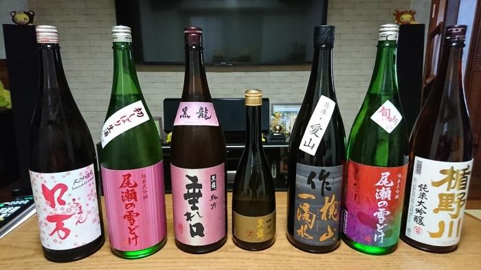 酒 (2)