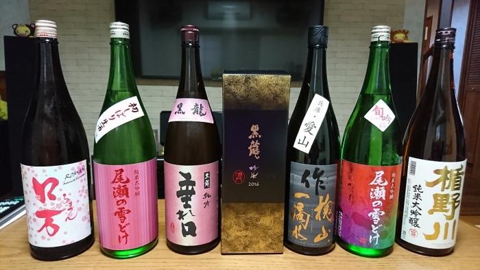 酒 (1)