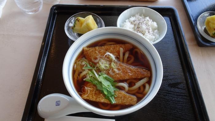 箱根くらかけ (8)