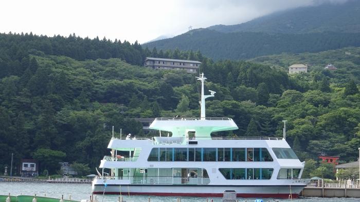 箱根観光2018 (2)