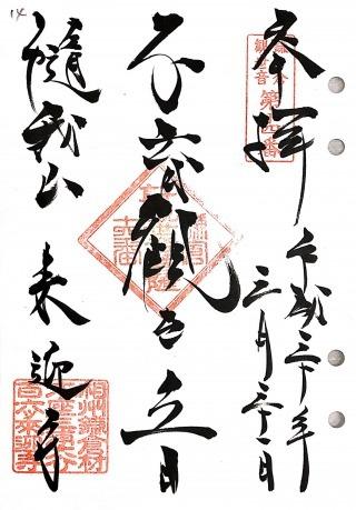 s_鎌倉14