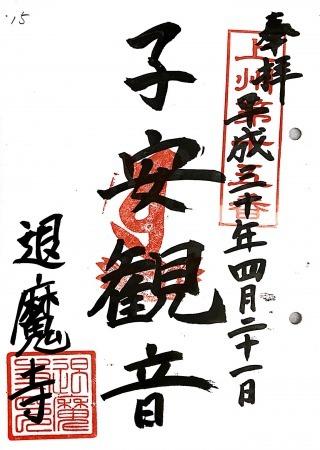 s_新上州15
