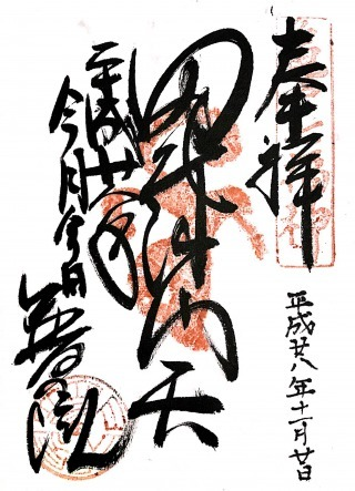 s_bisyamon.jpg