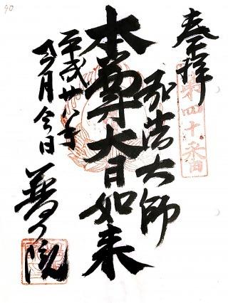 s_fu40.jpg