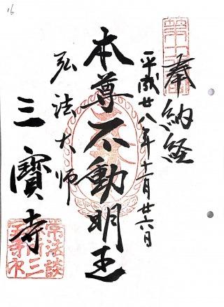 s_gohunai16.jpg