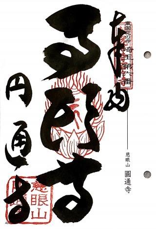 s_hanasaitama6.jpg