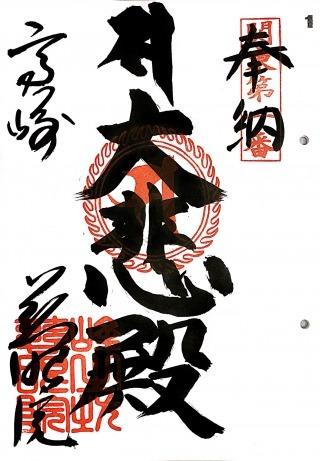 s_kantou1.jpg