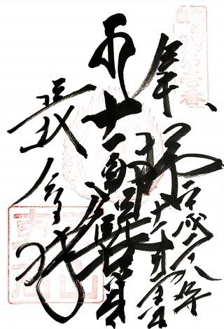 s_musashino1.jpg