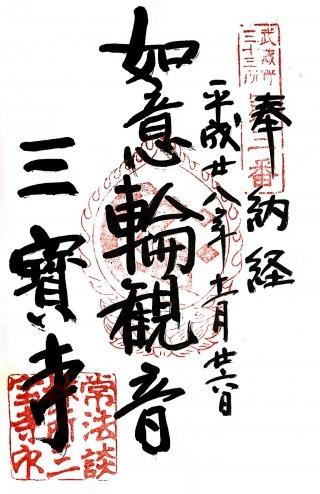s_musashino3.jpg