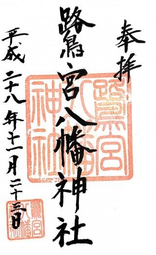 s_saginomiya.jpg