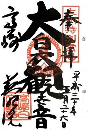 s_sinjyousyutokubetu.jpg