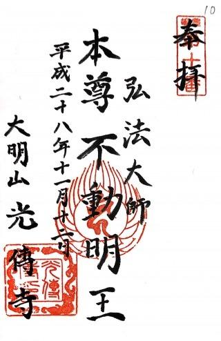 s_toshima10.jpg